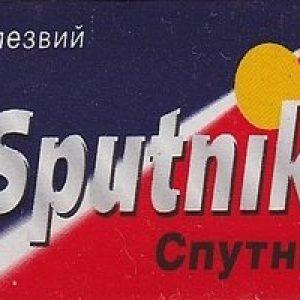 Gillette Sputnik razor blades