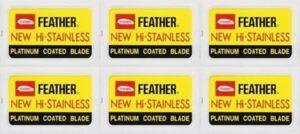 60 Lamette Feather