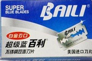 Baili Super Blue Razor Blades