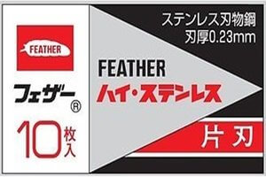 Feather FHS-10 Hi-Stainless Blades