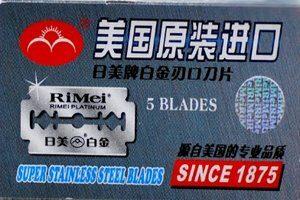 Rimei Razor Blades