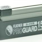 Lamette Feather Pro Guard
