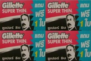 20 gillette super thin razor blades