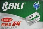 Baili Green (BP001) Razor Blades