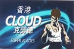 Cloud Bruce Lee Razor Blades