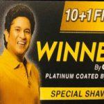 Lamette Gillette Winner